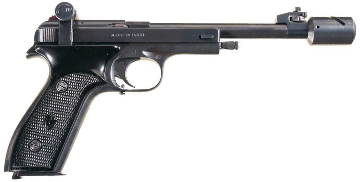 The Margolin Pistol