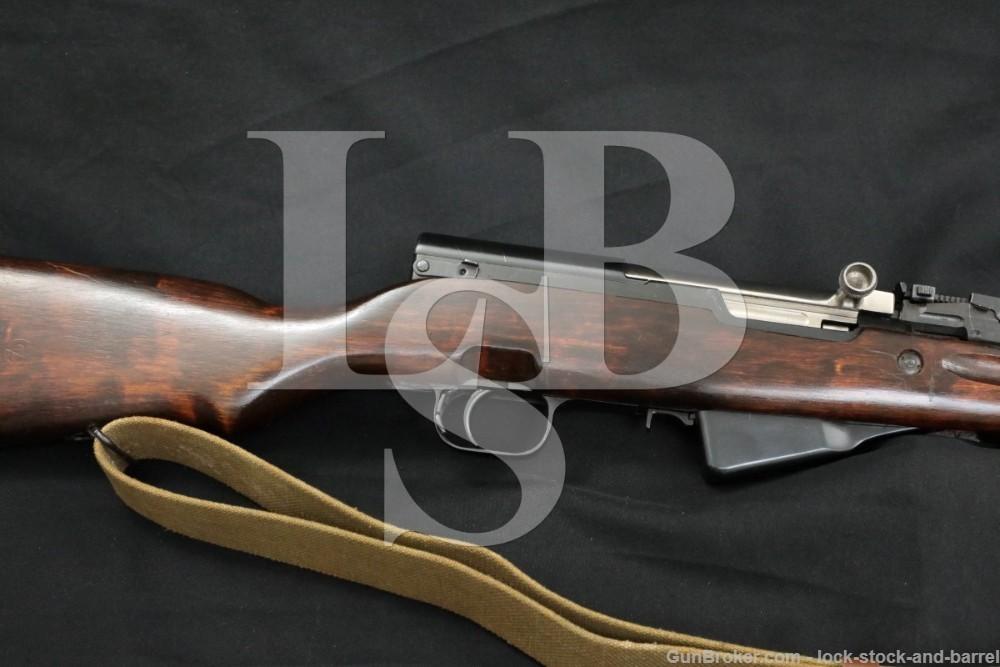 Russian SKS-45 SKS45 Tula Arsenal 7.62x39mm Semi Auto Rifle, 1954 C&R