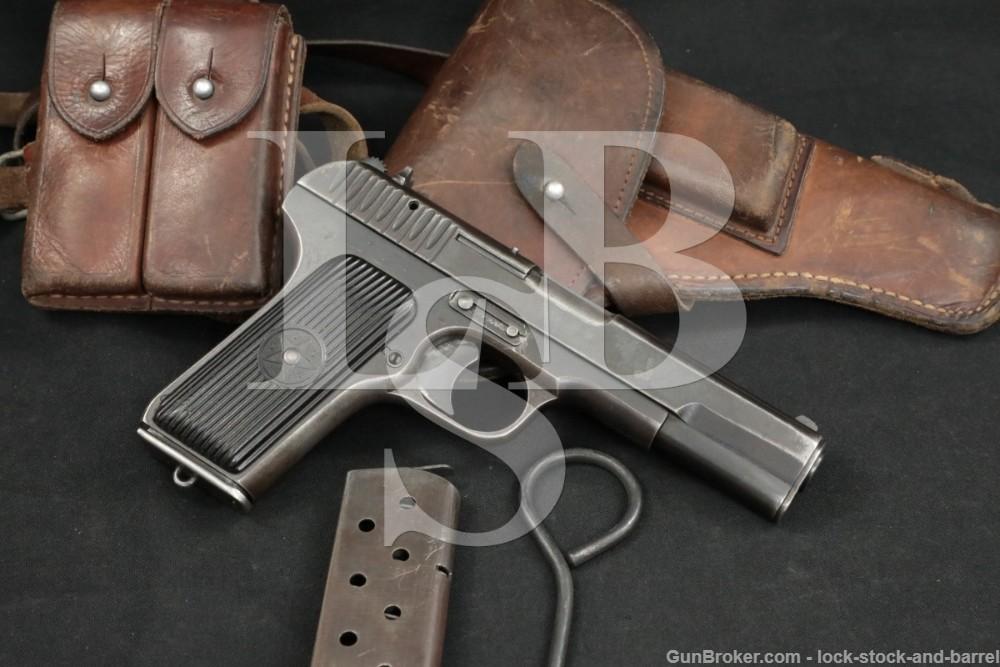 Tula Arsenal Russia TT33 TT-33 7.62x25 Tokarev Semi-Automatic Pistol, 1941