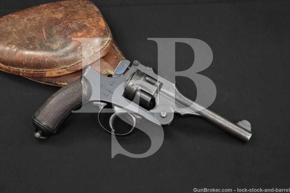 Japanese Tokyo Artillery Arsenal Type 26 9mm Revolver & Holster, Antique