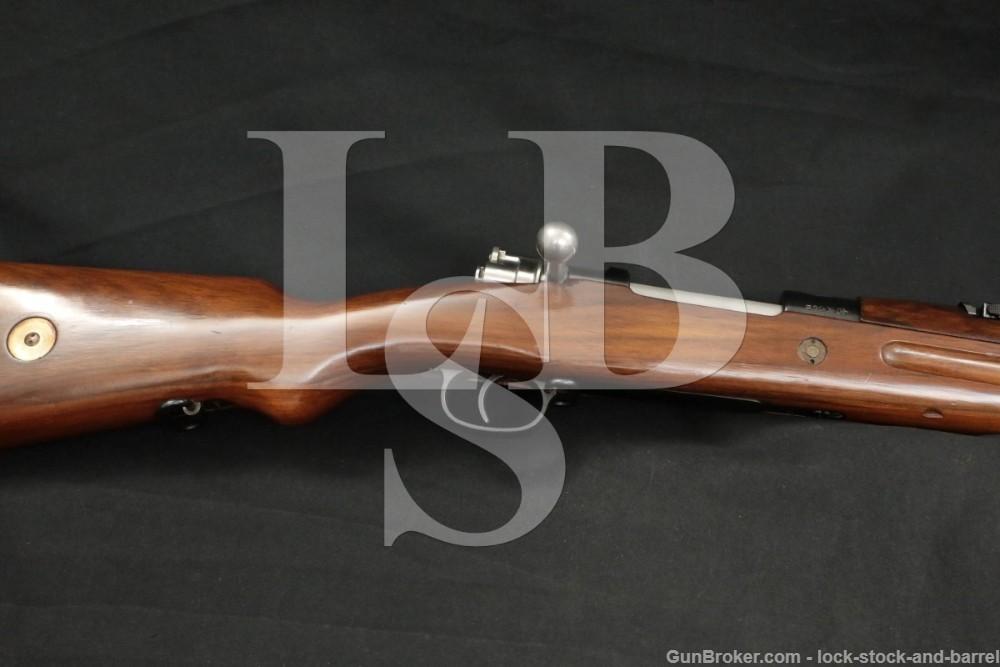 Persian 98/29 Mauser Iranian Czech 8mm Bolt Action Rifle C&R