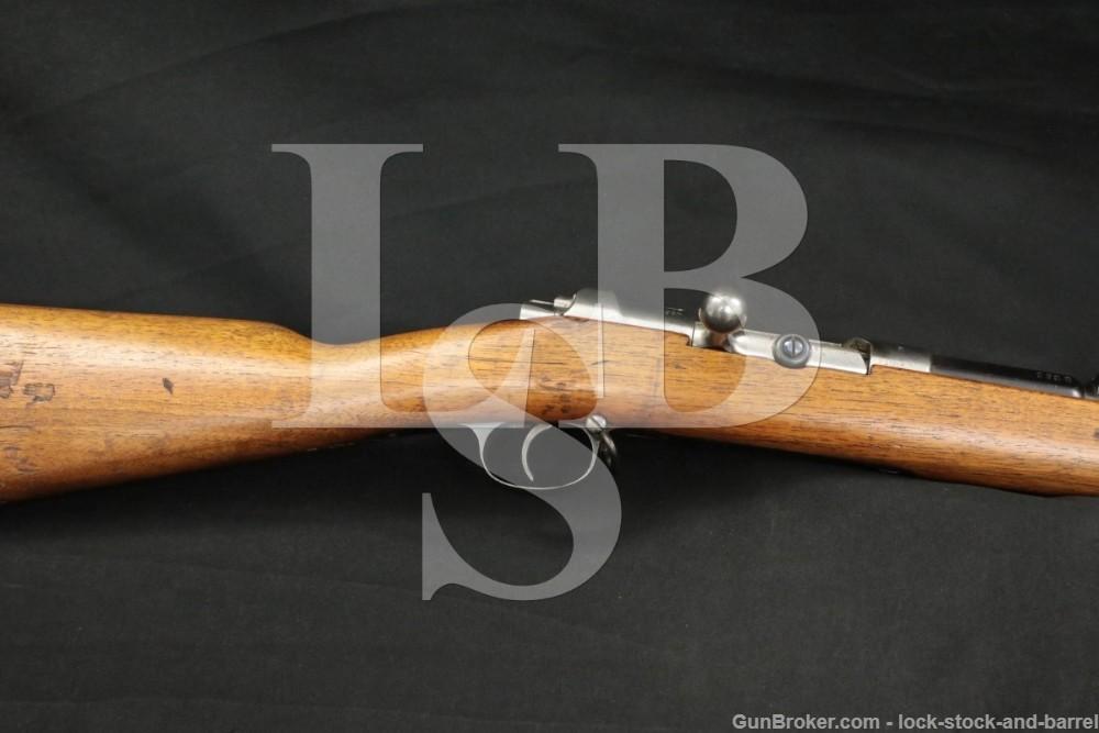 Spandau 71/84 Rare Matching Mauser Serial #1 11mm Bolt Action Rifle Antique