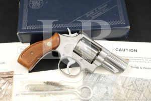 """Smith & Wesson S&W Model 66-1 .357 Magnum 2.5"""" Stainless Revolver"""