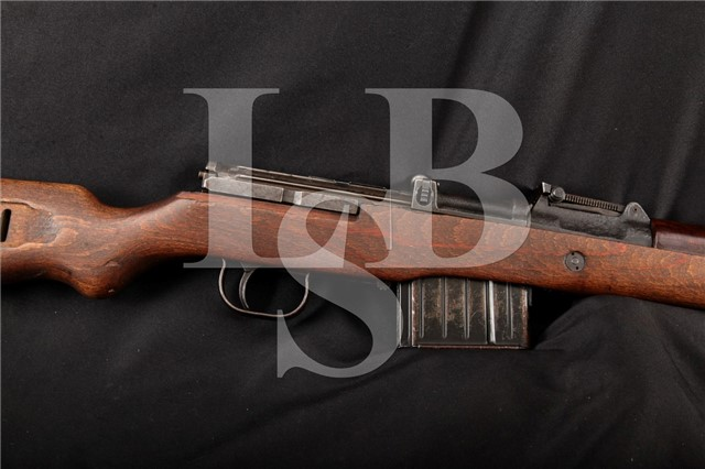 German Gewehr 43, Karabiner 43 (Nazi Duv G43, K43) 8mm Mauser Semi Automatic Rifle, MFD 1944 C&R