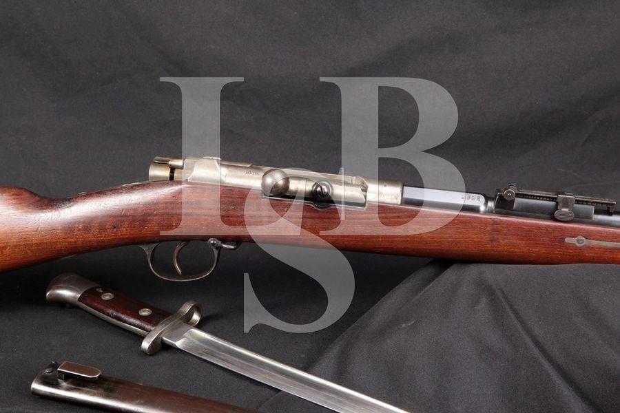 "MATCHING German Spandau Mauser Model 71/84 (1871/1884) Unit Marked & Bayonet, Blue 31.5"" Bolt Action Rifle, MFD 1886 Antique No FFL"