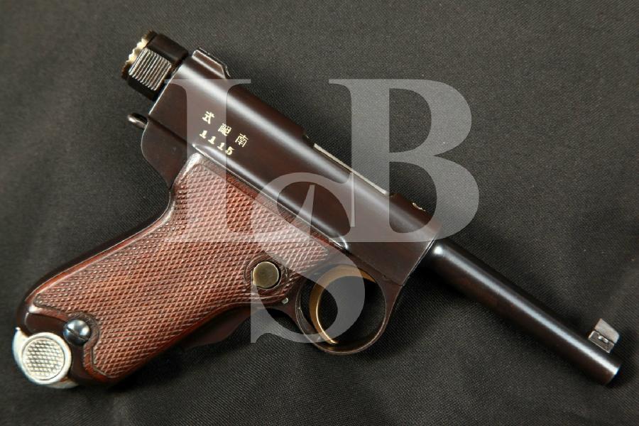 Tokyo Koishikawa Arsenal Model Nambu (Baby Nambu) 7x20mm SA Semi-Automatic Pistol, With Mum, Matching Numbers, MFD 1913
